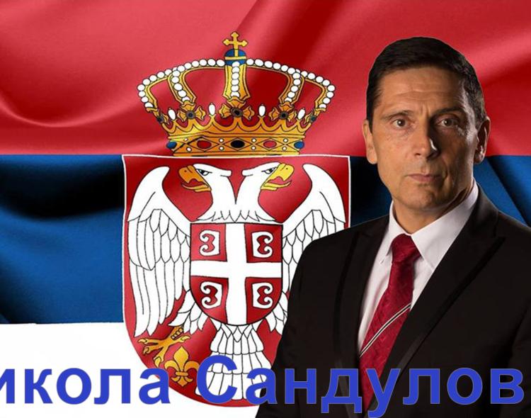 Građani podržali kandidaturu članova Republikanske stranke za odbornike u skupštini Beograda!