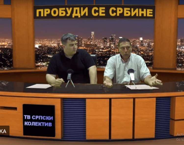 Tadašnji šef BIA Saša Vukadinović je rekao Plavšiću da je izabran da likvidira Sašu Lukovca